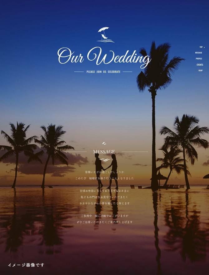 結婚式・披露宴・二次会のWeb招待状デザイン Marissa -nighttime- マリッサ