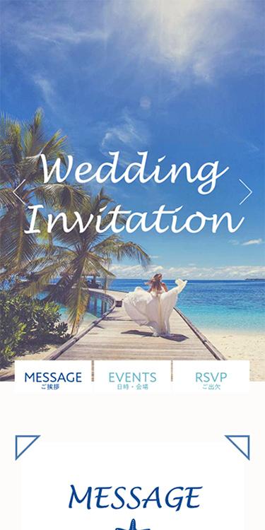 結婚式・披露宴・二次会のWeb招待状デザイン Allison アリソン