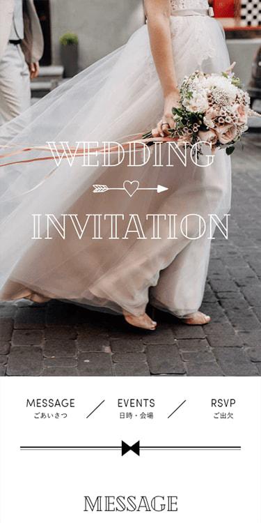 結婚式・披露宴・二次会のWeb招待状デザイン Anna アンナ