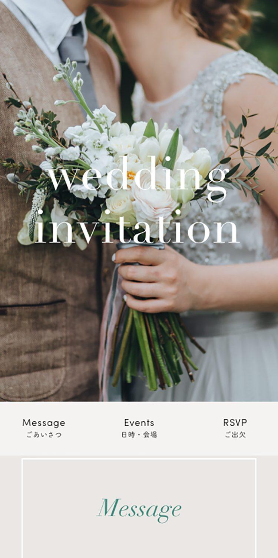 結婚式・披露宴・二次会のWeb招待状デザイン Ashley アシュレー