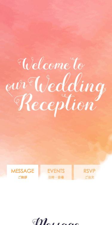 結婚式・披露宴・二次会のWeb招待状デザイン Chloe クロエ