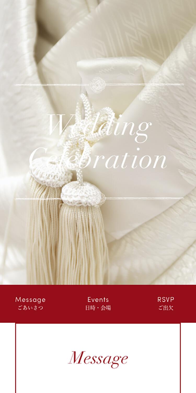 結婚式・披露宴・二次会のWeb招待状デザイン Kana カナ