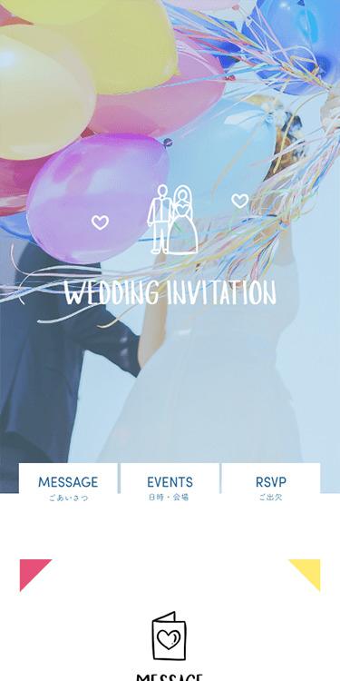 結婚式・披露宴・二次会のWeb招待状デザイン Kaylee ケイリー