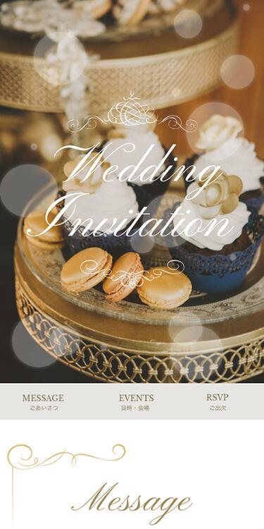 結婚式・披露宴・二次会のWeb招待状デザイン Oriana オリアナ