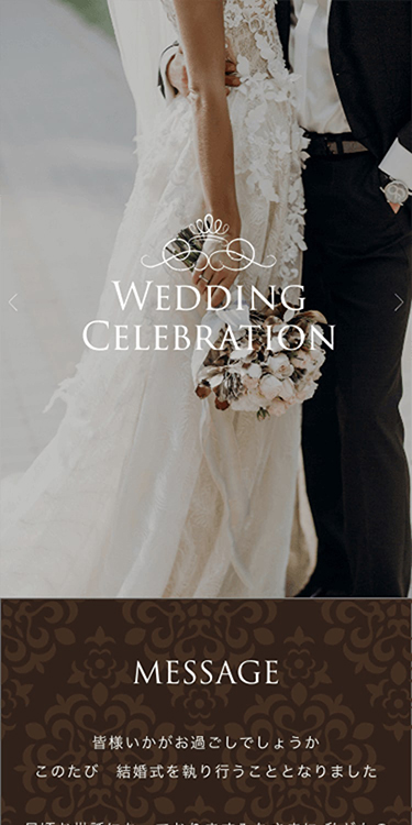 結婚式・披露宴・二次会のWeb招待状デザイン Stephanie ステファニー