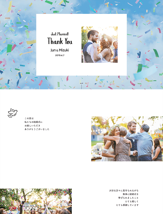 結婚式・披露宴・二次会のWebお礼状デザイン Kaylee ケイリー